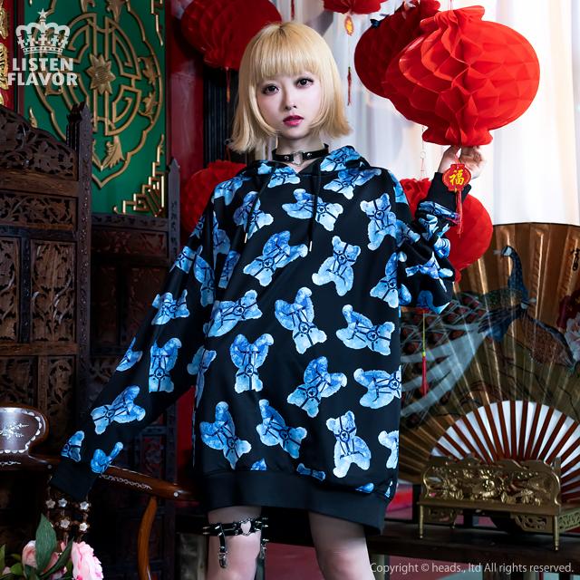 ハーネスベア総柄プルパーカー 【BLACK×BLUE】/リッスンフレーバー [原宿系ファッション]