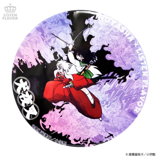犬夜叉・かごめ妖怪退治缶バッジ (76mm) / 犬夜叉×リッスンフレーバー [原宿系ファッション]