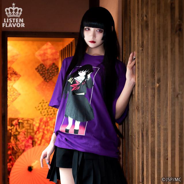 深夜0時の閻魔あいBIG Tシャツ【PURPLE】 / 地獄少女×リッスンフレーバー[原宿系ファッション]