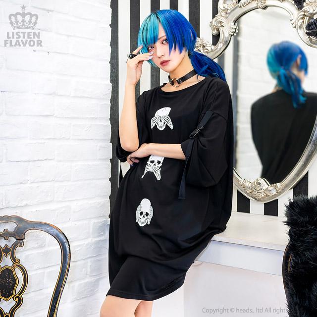 賢者のドクロ 袖ベルトBIGカットソー【BLACK】/リッスンフレーバー [原宿系ファッション]