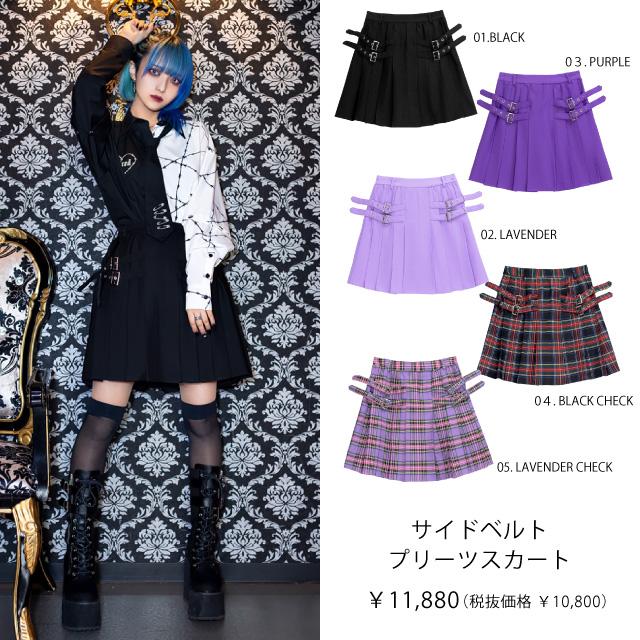サイドベルトプリーツスカート 【BLACK】/リッスンフレーバー