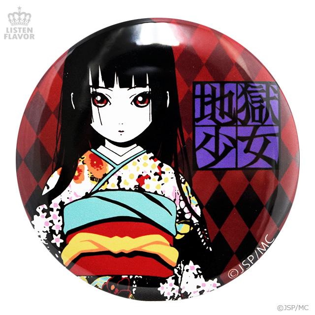 地獄少女缶バッジ (57mm) /地獄少女×リッスンフレーバー