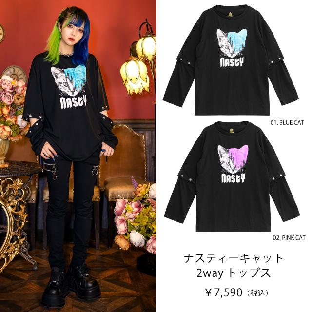 ナスティーキャット2wayトップス【PINK CAT】/リッスンフレーバー