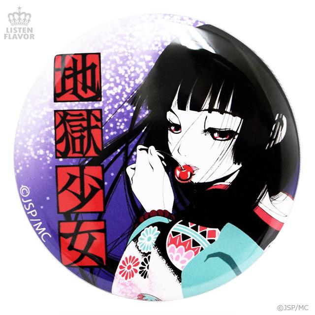 あいとさくらんぼ缶バッジ (57mm) /地獄少女×リッスンフレーバー [原宿系ファッション]