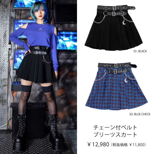 チェーン付ベルトプリーツスカート 【BLACK】/リッスンフレーバー