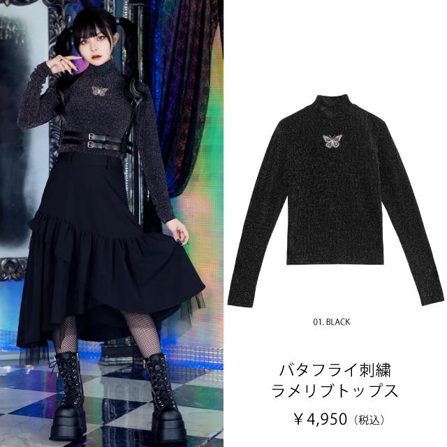 バタフライ刺繍ラメリブトップス 【BLACK】/リッスンフレーバー