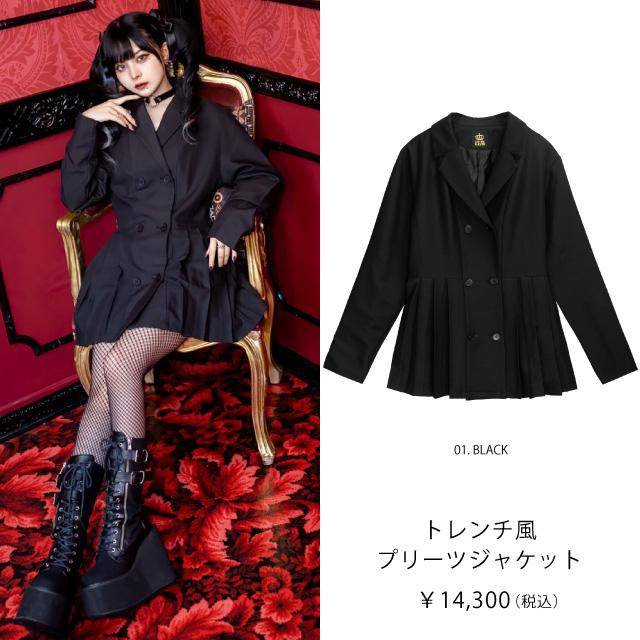 トレンチ風プリーツジャケット 【BLACK】/リッスンフレーバー