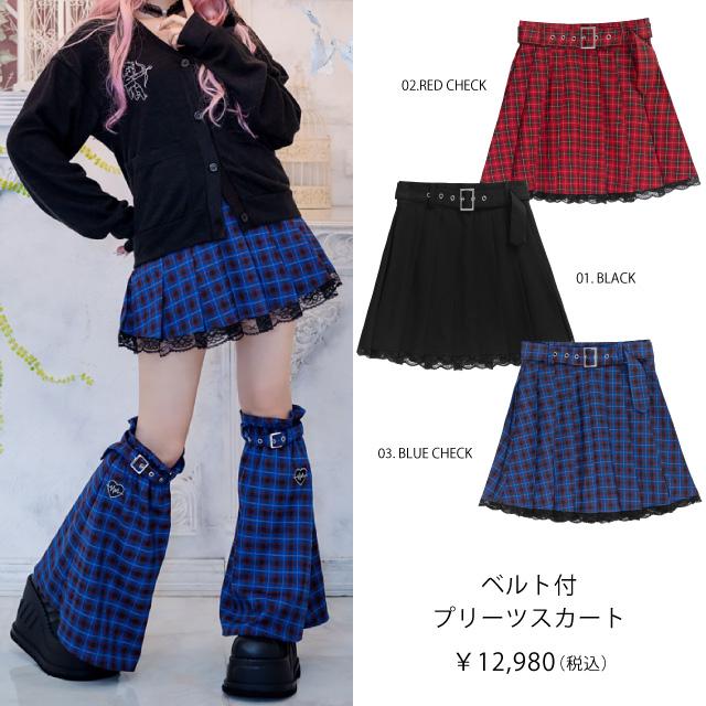 ベルト付プリーツスカート 【RED CHECK】/リッスンフレーバー