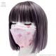 おくすり総柄ファッションマスク 【おくすりPASTEL】/ リッスンフレーバー [原宿系ファッション]