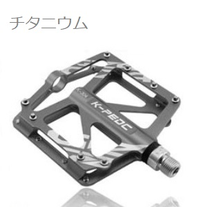 【送料無料】CXWXC ウルトラライトペダル 超軽量157g アルミCNC切削 ワイド+14ピン 3カラー