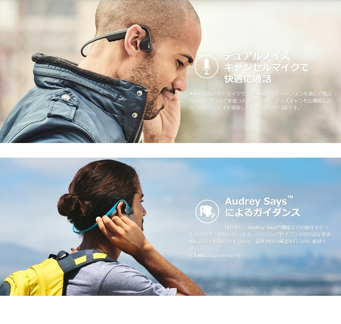 AFTERSHOKZ トレックス タイタニウム 骨伝導 Bluetooth ヘッドフォン サイクリングで使用可能♪ 数量限定