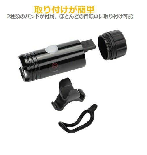サイクルライト EL-1106 強力3ワットLED USB充電式 コンパクトライト