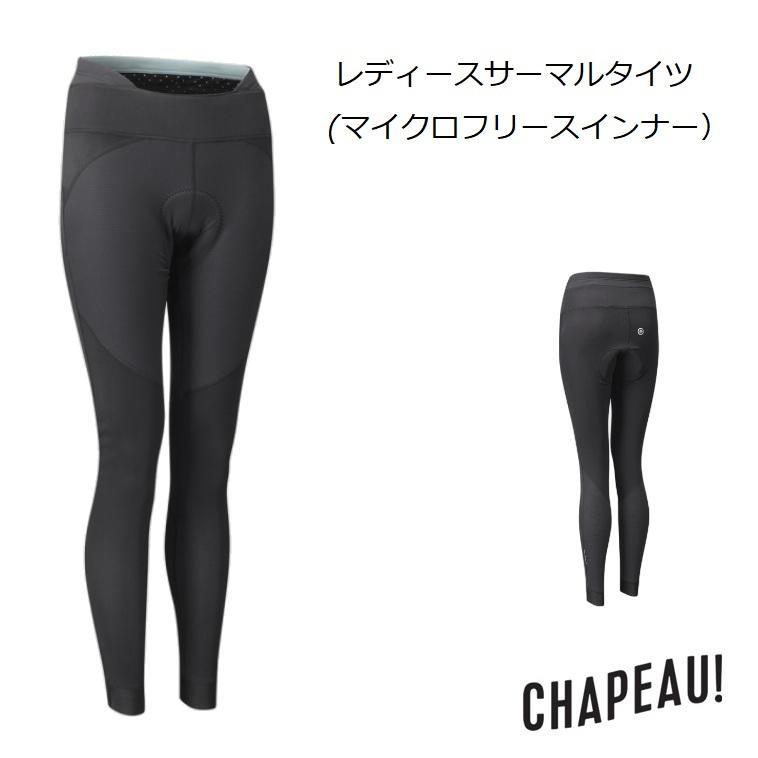 Chapeau!(シャポー!)レディース インナーフリース サーマルタイツ パッド付547