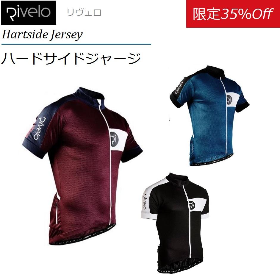【28%Off】サイクルジャージ Rivelo(リヴェロ)サイクルウェア Hartside ティール/ブラック、ブラック/ホワイト(新色)