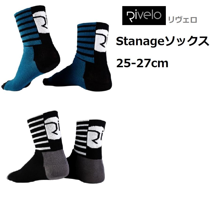 Rivelo(リヴェロ)Stanage(スタニッジ)ソックス 2カラー/2サイズ【30%OFF】