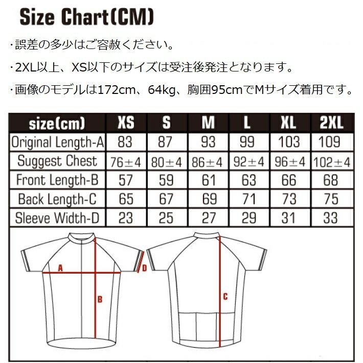 サイクルウエア『ストリッシュ』高品質おしゃれデザイン<br>半袖 S・M・L・XL・XXL各サイズ 313