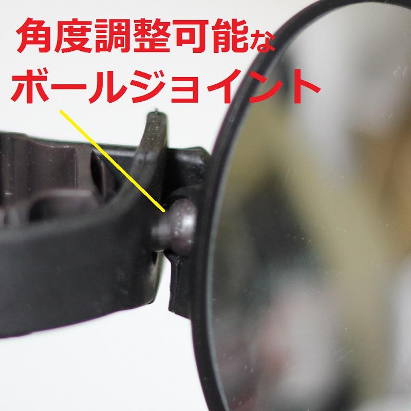 自転車用バックミラー 22mm〜31.8mm径対応 ワイドビュー