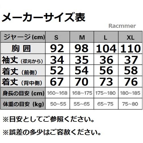 コスパに優れたシンプル サイクルジャージ 2カラー<br>『ファシアローザ』『ファシアネラ』半袖 S・M・L・XL・XXL各サイズ