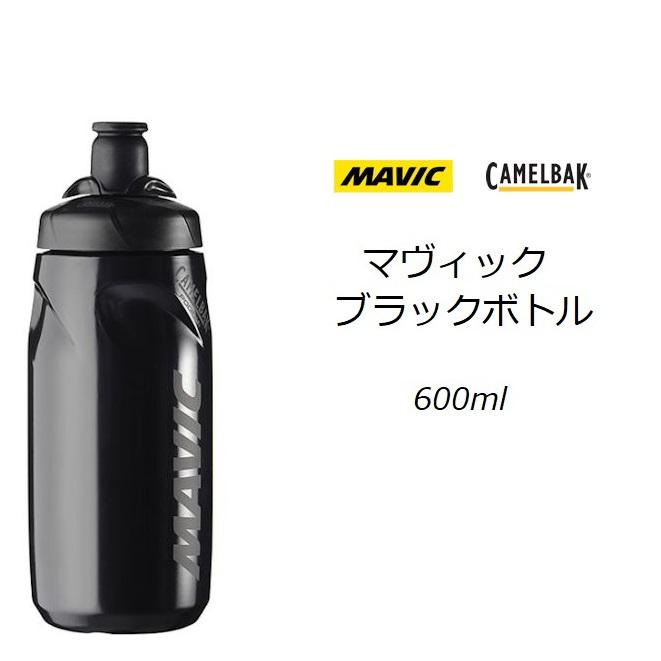 日本未発売 CamelBak(キャメルバック)MAVIC BLACK BOTTLE  600ml