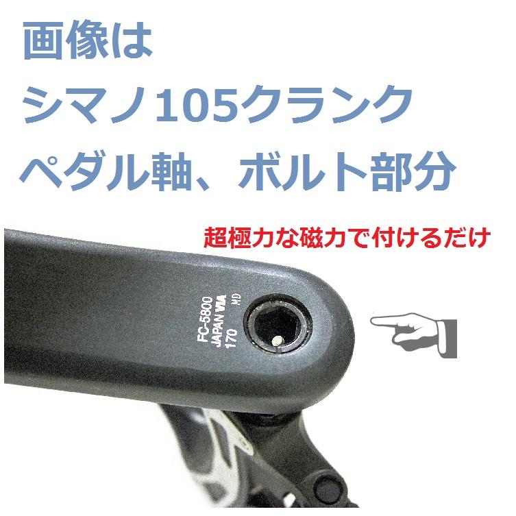 ケイデンスセンサー 超強力マグネット すっきり取り付け