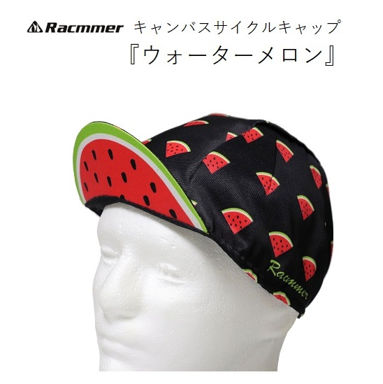 Racmmer  夏はスイカ!『ウォーターメロン 』キャンバス サイクルキャップ   618