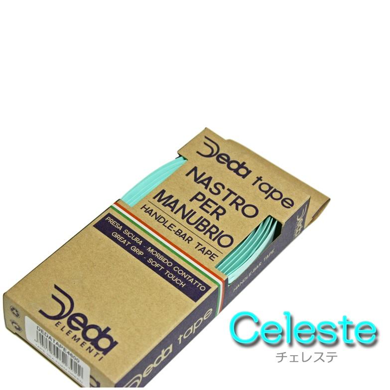 DEDA(デダ)バーテープ 巻きやすくて握り心地がよいウレタンフォーム 全9色