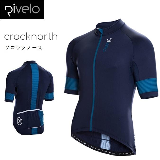 Rivelo サイクルジャージ Crocknorth クロックノース  ネイビー/ティール 519【32%OFFセール】