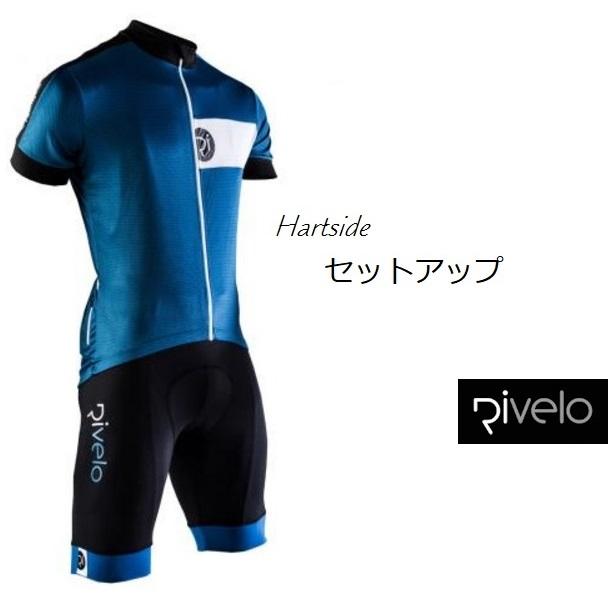 【限定40%OFF】Rivelo(リヴェロ)Hartside(ジャージ)+Honister ビブ セットアップ 上下セット ティール/ブラック
