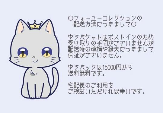 ≪FOR YOU COLLECTION≫オビツ50/オビツ48/DDP 金襴ミディチャイナ(鶯)