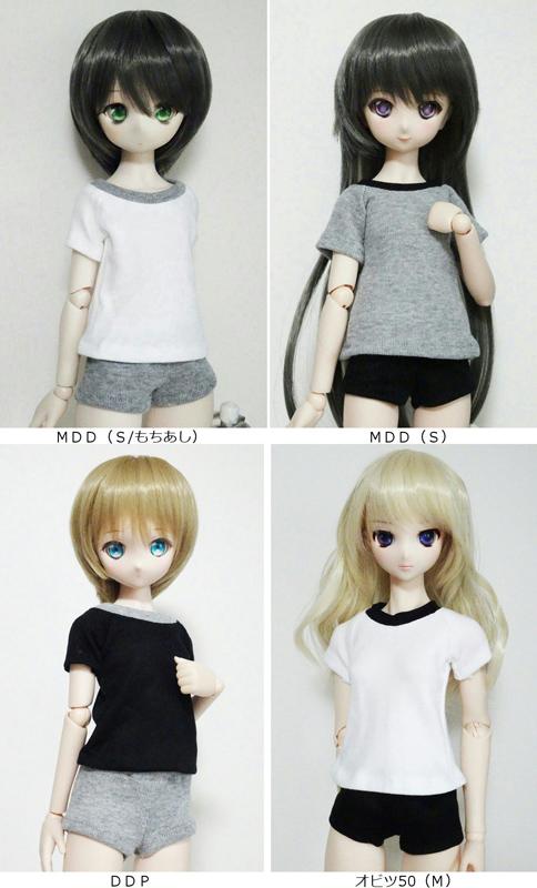 オビツ50/DDP/MDD Tシャツルームウェア(グレー/黒リブ)
