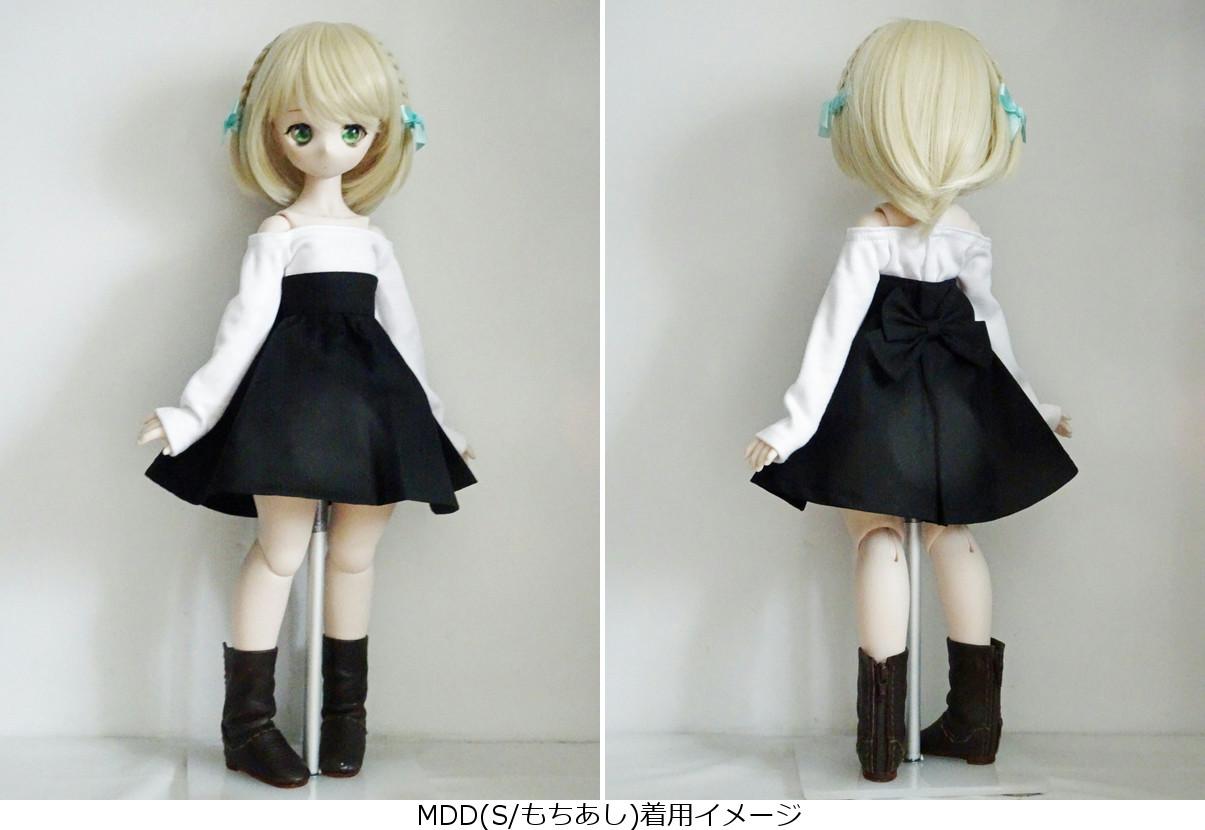 【単品】MDD/DDP/オビツ50(S.M) ボートネックTシャツ(グレーピコボーダーリブ)