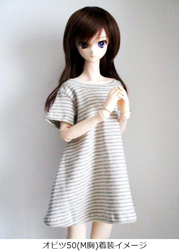 【単品】40〜60cmフリーサイズ テントラインTシャツ(レッド)