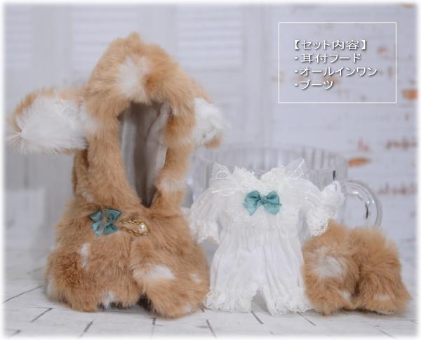 (売り切れました) 【7th*Dahlia】 オビツ11cmサイズ 衣装セット(グリーンリボン)