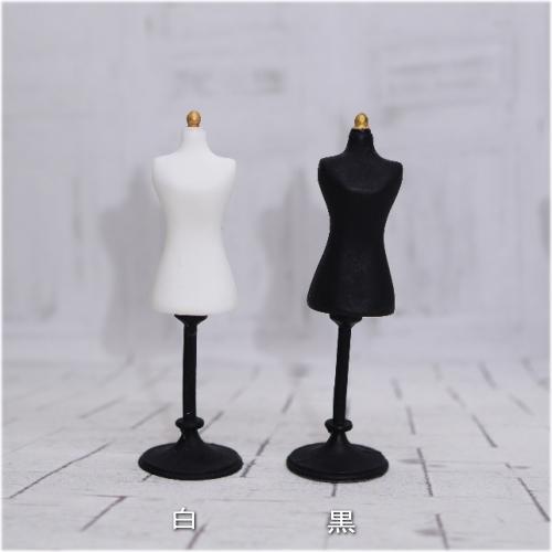 【ドールハウス】 ミニマネキン (白)  or  (黒)