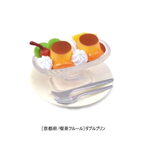 【12個入りBOX】 純喫茶 ミニチュアコレクション vol.2  【2021年4月発売品】