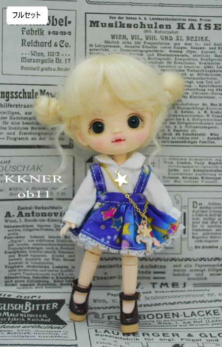 【KKner-one】 作家様(asico様)メイク付きヘッド(グラスアイ付属)  ヘッドのみ or フルセット お選び頂けます