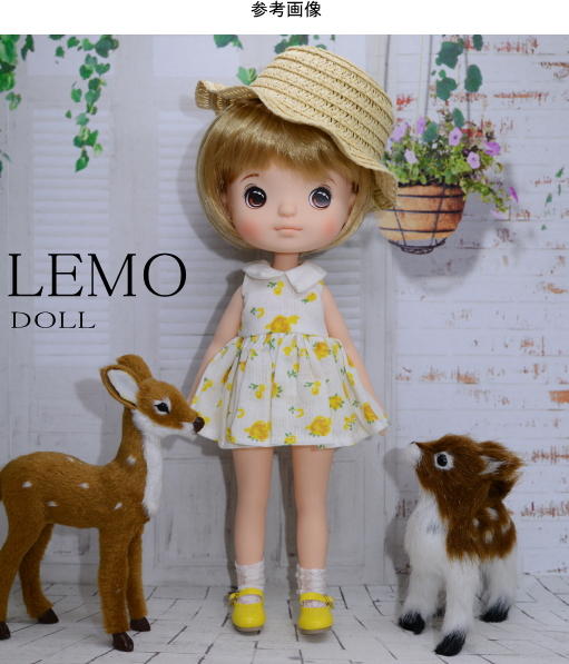 【LOCOMOMO TOY】 Lemo doll ドール素体 (ボディ・ヘッド/PVC)