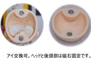 【K.XDOLL】 メイク付ドール (ブルーロンパース) 【オビツ11cmボディ】