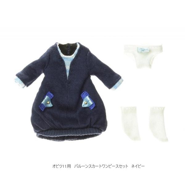 【オビツ製作所】 オビツ11用 バルーンスカートワンピースセット ネイビー /11AC-FC007NB