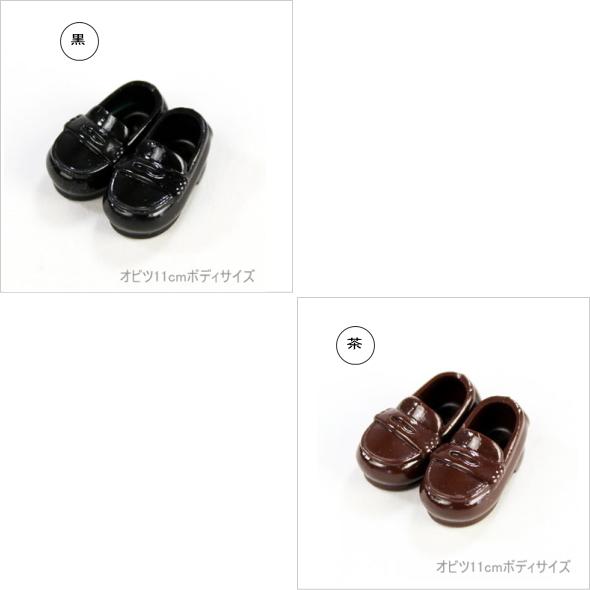 【オビツ製作所】 11cmボディ用  ローファー (2色) 】【11SH-F003】