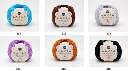 【ハマナカ】 あみぐるみが編みたくなる糸【日本製】【2021新商品】