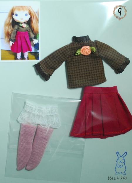 【ハンドメイド/まるしぇらぱん】 フリル襟ブラウス スカートセット・ボルドー 【9】(ペチパンツ・靴下付) オビツ11cmサイズ