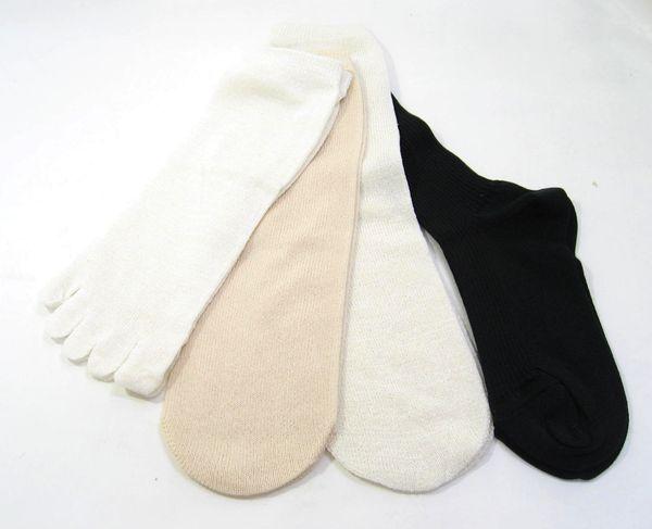 【在庫あります】【ゆったりタイプ/シルク・綿100%】ライブコットン・ソックス重ね履き4足セット・ゆったりタイプ