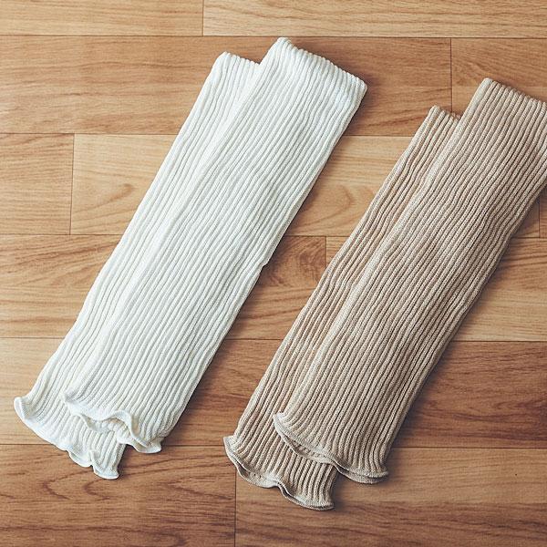 ライブコットン・オーガニックコットン二重織レッグウォーマー(55cm)