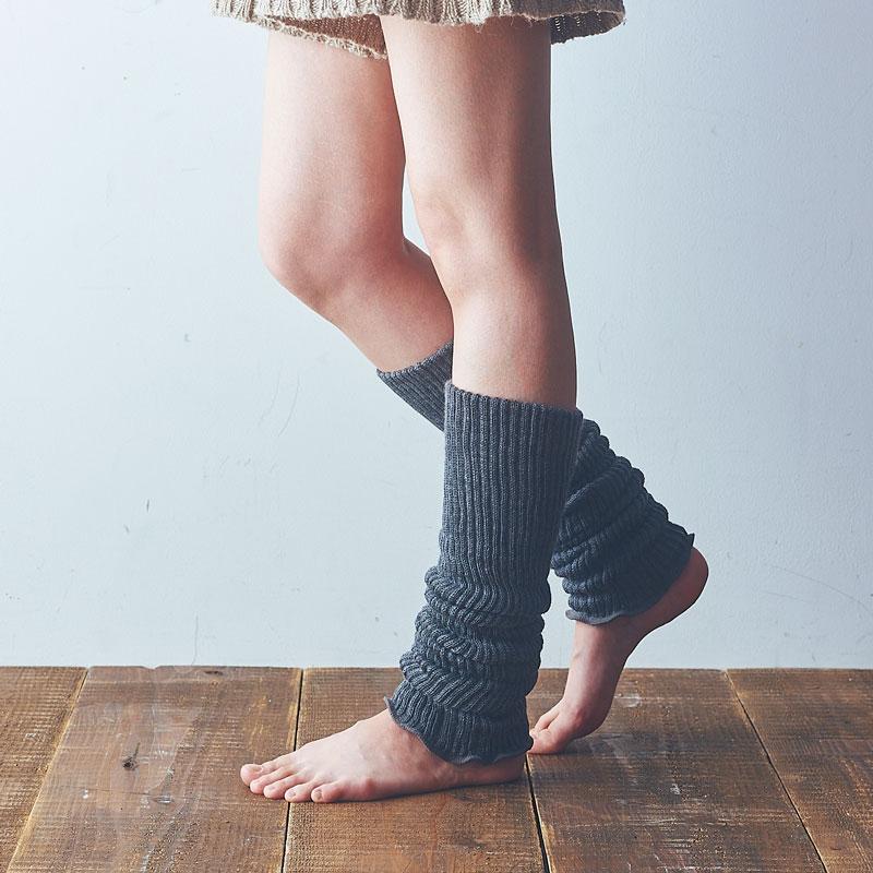 シルク&ウール二重織レッグウォーマー(45cm)