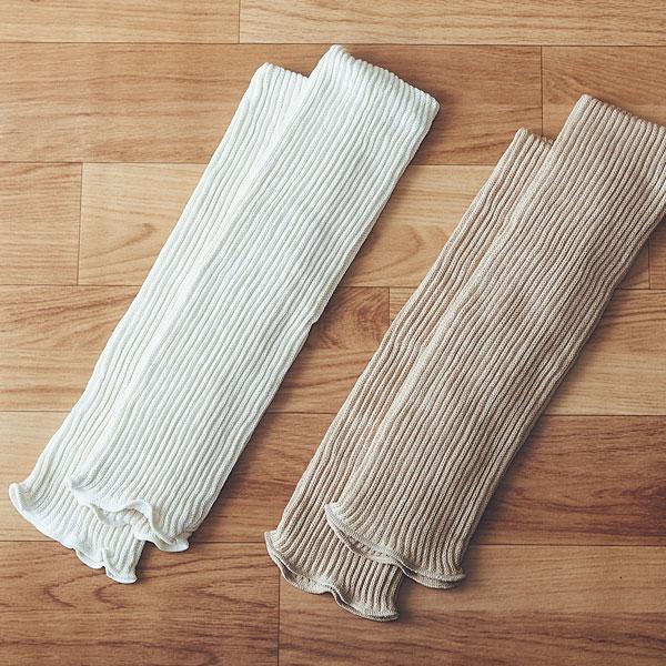 ライブコットン・オーガニックコットン二重織レッグウォーマー(45cm)