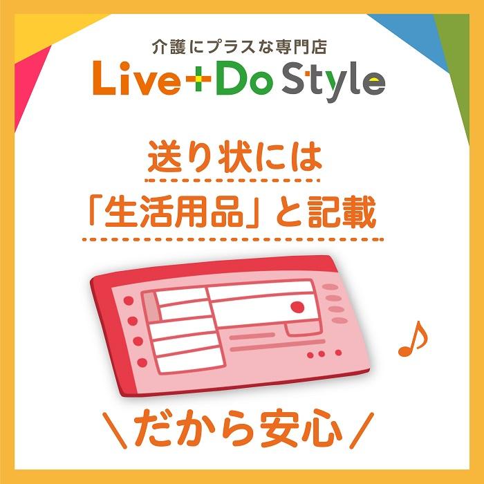 リフレ ハイパーシリーズ スーパープレミアム 20枚 おしっこ11回分
