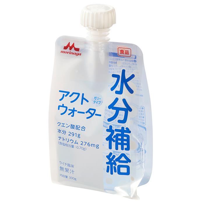 (※)水分補給ゼリー 森永 アクトウォーター 300g
