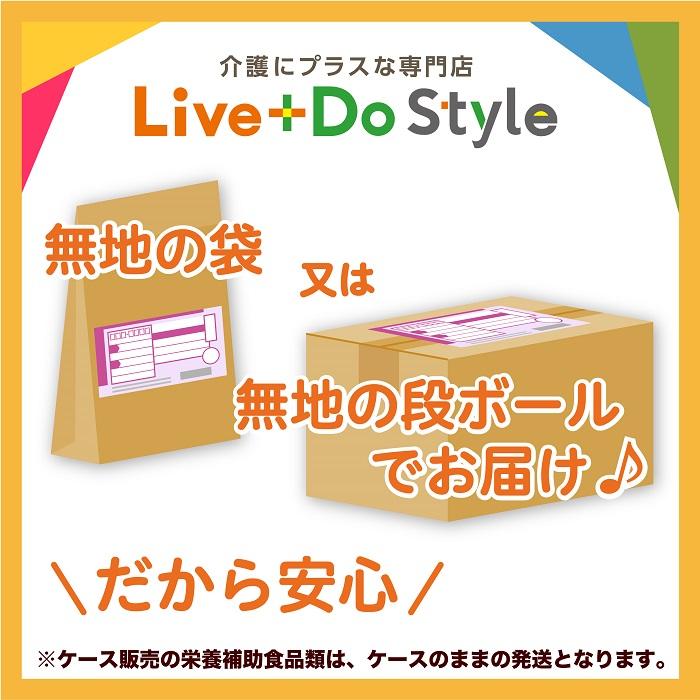 (※)森永 エンジョイプロテイン 700g