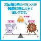 (※)おなか活き活きビフィズス菌 1箱 (1.5g×30本入)